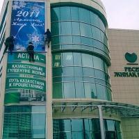 Банк России декабрь 2010г.