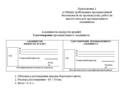PDF ПРОЕКТ ПРИКАЗА МЧС России